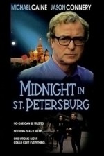 122113_Midnight_in_Saint_Petersburg_1996.jpg