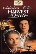 124473_Harvest_of_Fire_1996_39.jpg