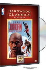 13575_Michael_Jordan_Above_and_Beyond_1996.jpg