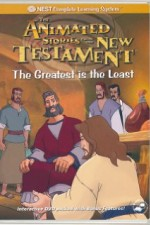1408543_The_Greatest_Is_the_Least_1997.jpg