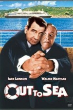 19626_Out_to_Sea_1997.jpg