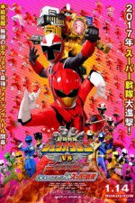 Doubutsu Sentai Zyuohger vs Ninninger the Movie Super Sentais Message from the Future ( 2017 )