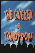 341248_The_Chicken_of_Tomorrow_1948.jpg
