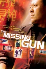 396639_The_Missing_Gun_2002.jpg